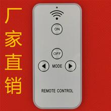 遥控器幻彩蓝牙 灯带落地rgb夜灯条智能家居USB壁灯控制器