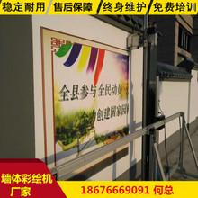 广东专业生产墙体3D彩绘机厂家多少钱一台 墙体彩色印刷机 喷绘机