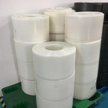 白色尼龍片材 尼龍卷材PA66材料內高溫板材耐磨原材料塑膠薄膜