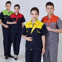 夏季短袖厂服订做 帆布电焊劳保汽修工作服套装定做 员工工服定制