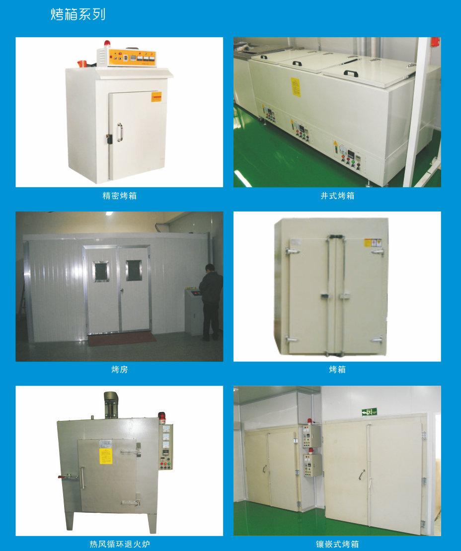 塑胶产品网带_大量批发网带式无尘隧道炉高温隧道烘箱隧道式