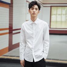 潮牌2019秋季新款白衬衫男 休闲潮流刺绣尖领百搭长袖男士衬衣