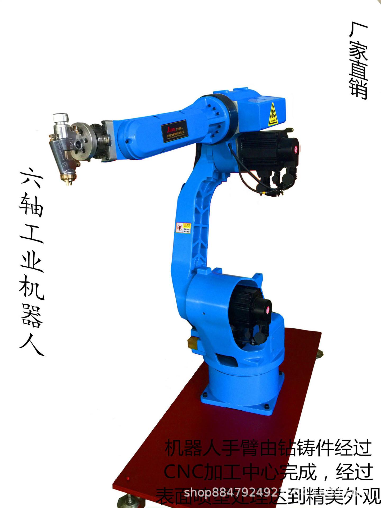 六軸機器人 沖壓機械手 自動化機械手臂 五金件機械設備制造 沖壓