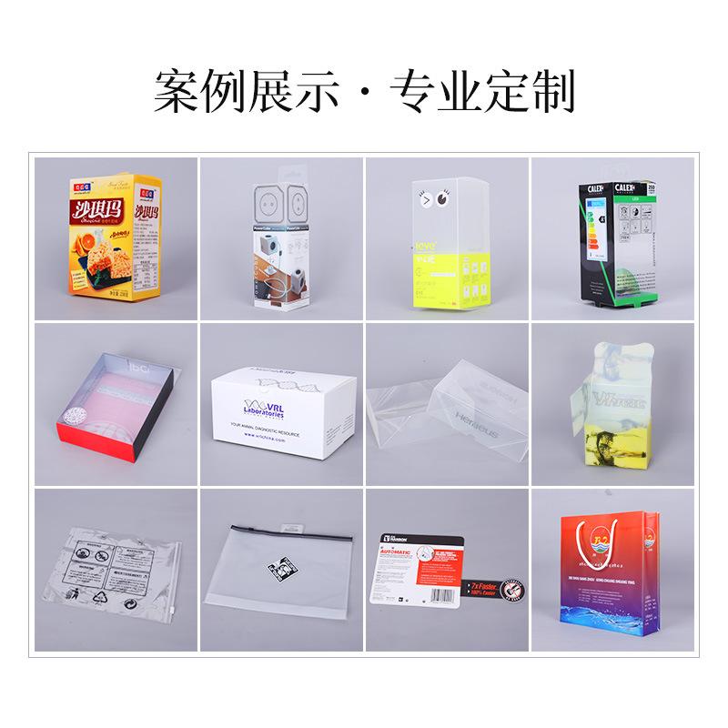 pet包裝盒定做 透明PVC塑料包裝盒長方形 PET環保折盒PVC包裝盒