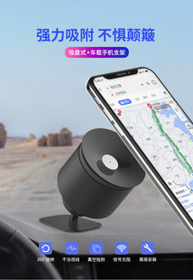 Cross-border creative air outlet vacuum suction mobile phone holder Car suction cup car rotating universal holder