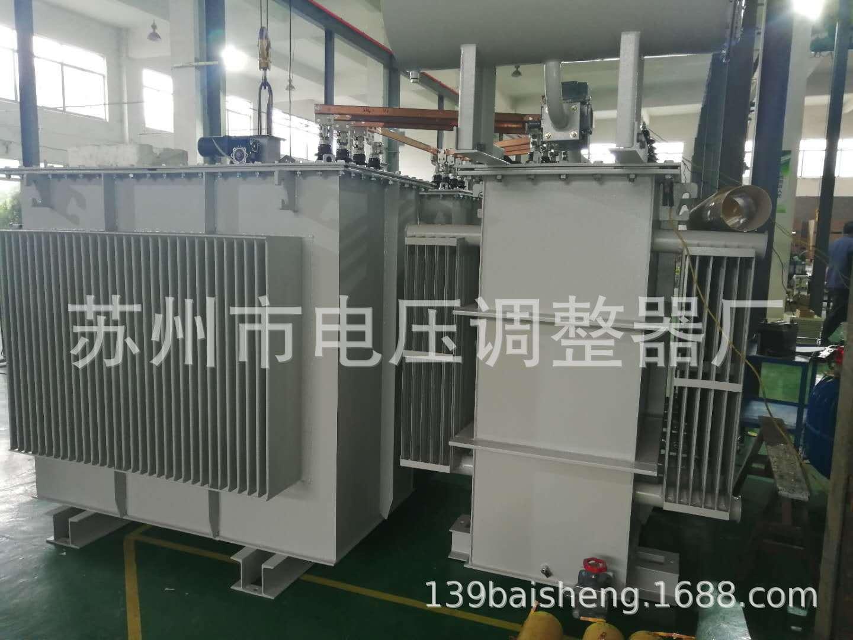 江苏电动高压调压器¥#苏州调压器批发%2012最新推荐TESGZ系列