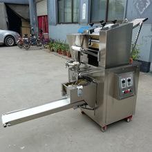 厂家直销新款仿手工饺子机小型商用水饺机仿手工包饺子机器厂家