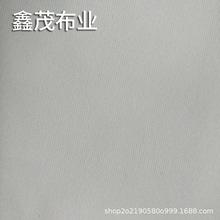 廠家現貨銷售麂皮絨空氣層針織面料 彈力針織空氣層運動服面料