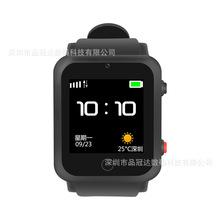 电子围栏GPS定位ZGPAX平安星品牌超长待机智能老人定位手表品冠达