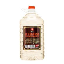 貴州茅臺鎮純糧53度高粱白酒 5L可作泡酒和自飲  白酒整箱批發