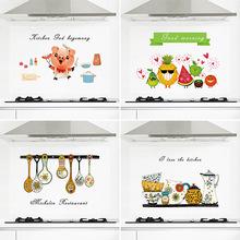 灶台防油贴纸家用厨房瓷砖墙壁透明加厚瓷砖壁纸耐高温自粘墙贴