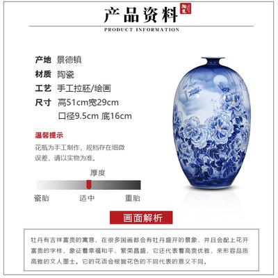 《啸鹏》手绘国色天香花瓶景德镇手绘青花瓷小花瓶家居装饰收藏品