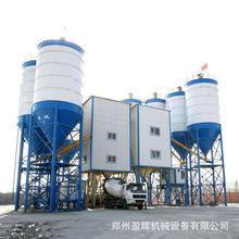 供应小型混凝土搅拌站 建筑工程搅拌机械设备 移动混凝土搅拌站
