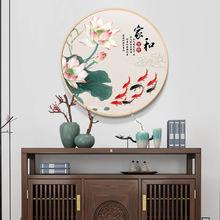 新中式玄關裝飾畫圓形客廳壁畫臥室畫床頭掛畫九魚圖風水招財墻畫