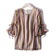 彩色条纹喇叭袖真丝小衫女桑蚕丝半袖百搭上衣T恤女春装2019新款