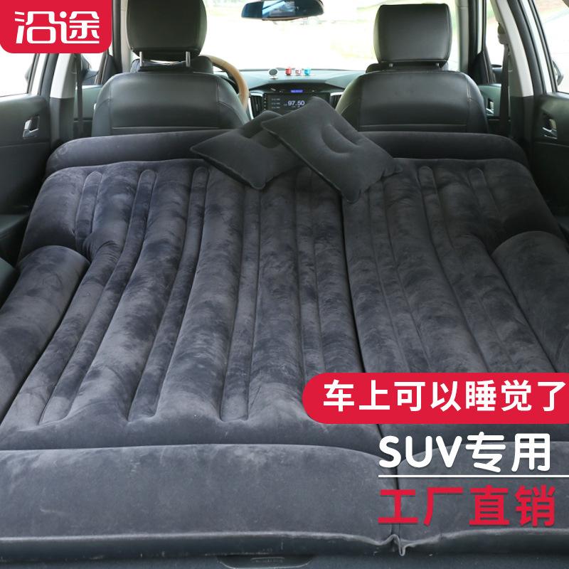 新款车载充气床汽车后排用SUV旅行便携气垫床植绒充气床垫
