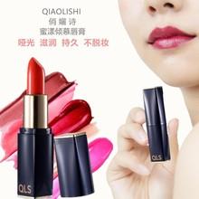 现货抖音同款不易脱妆持久保湿蜜漾唇膏多色可选单支口红代发包邮