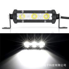 汽車LED工作燈 超薄單排長條燈3LED 9W 越野車頂燈 改裝霧燈