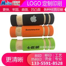 宁波塑料丝印烫印彩色EVA自拍杆套logo印刷丝网印刷移印热转印