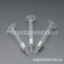 SAX强阴离子交换柱 固相萃取小柱 SPE柱 2000mg/12ml 20支/盒