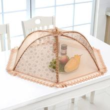 盖菜罩饭菜罩 防可折叠食物罩 长方形菜罩苍蝇北欧风格罩餐厅碗罩