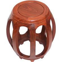 非洲花梨木鼓凳古典红木家具家用中式实木古筝凳仿古圆凳直销椅子