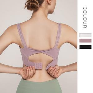Yoga Sports underwear women yoga running shockproof beauty back Yoga vest type rimless thin high strength fitness bra