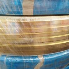 专业生产插头专用黄铜扁线1.45*6.25mm 价格实惠 量大从优