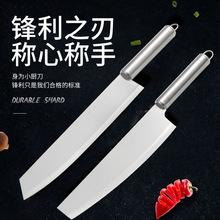 天洋小菜刀 厨房多用刀具切菜切片切水果刀 阳江不锈钢小厨刀批发