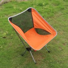便攜式月亮椅露營野餐旅游椅釣魚靠背椅 戶外折疊椅