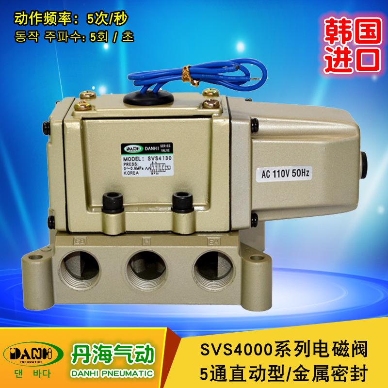 SVS4130-1