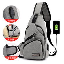 厂家直销新款UBS充电胸包牛津布男韩版时尚包男士斜挎包单肩包