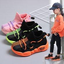 2019秋季儿童运动鞋新款男童网鞋女童网面休闲时尚百搭童鞋