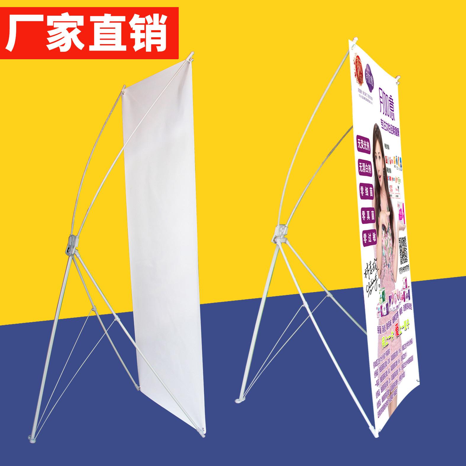 批发80x180x展架易拉宝广告海报支架门型海报挂画架60*160广告牌