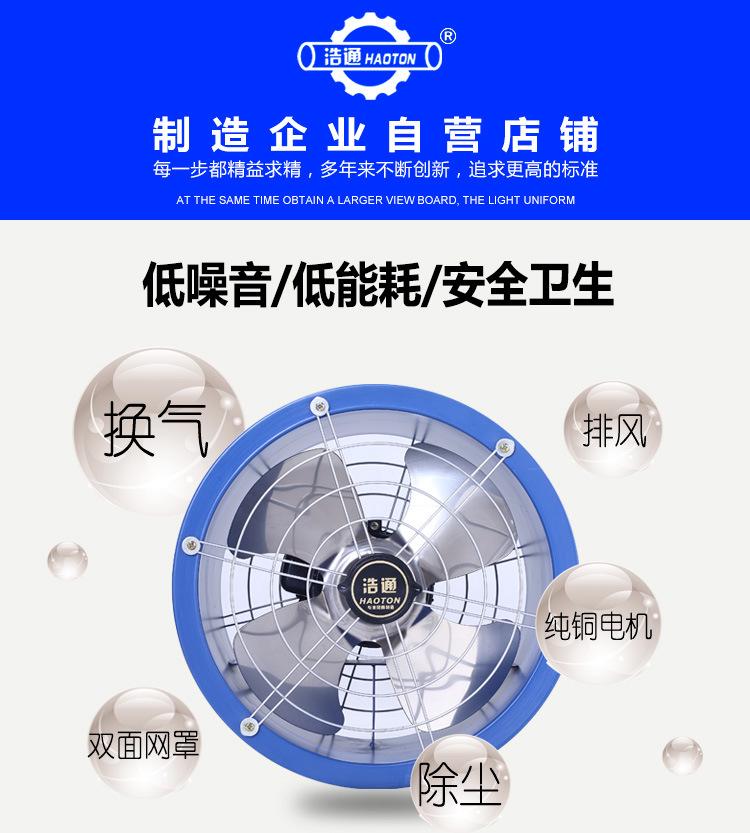 排气扇规格_管道轴流风机_强力排风机管道轴流圆筒工业排气扇抽风机 ...