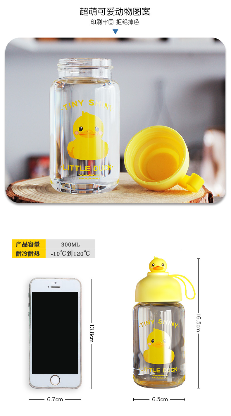 Cute cute glass simple transparent water cup cartoon water cup wholesale NHtn209977