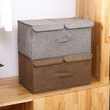 收納盒可折疊雙蓋大號收納箱整理箱布藝內衣盒衣服整理收納儲物盒