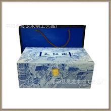 厂家批发密度板茶叶盒 参茸礼盒 青花茶叶盒 保健品等通用包装