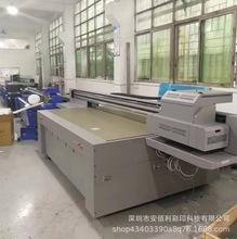 包装盒uv平板彩印机酒盒平板打印机木材茶叶盒印刷设备