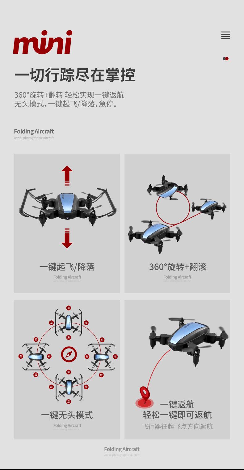 Mini drone pliant HD - Ref 3424325 Image 25