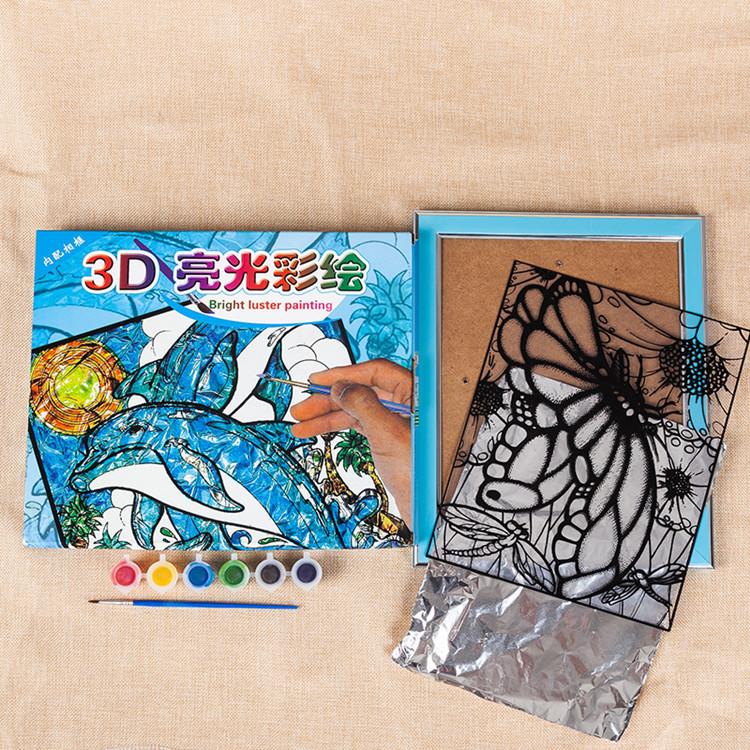 新品儿童PVC锡纸3D数字油画DIY纯手工绘画创意涂鸦益智玩具带框
