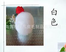 廠家批發仿獺兔毛6 7cm兔毛毛球飾品手機DIY鞋帽包包服裝輔料