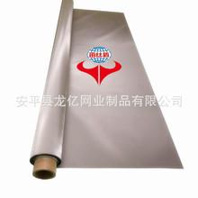 铁铬铝网 用于食品厂 医院 高密度板厂 纸板厂过滤筛网