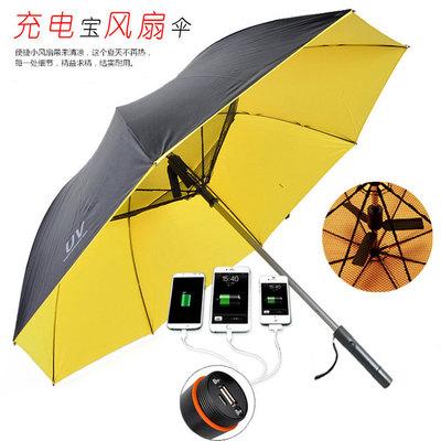 现货批发风扇伞黑胶遮阳带风扇的雨伞太阳伞usb充电动代