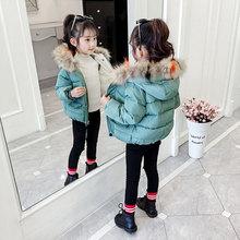 2019冬中小童加絨加厚羽絨棉服純色連帽毛領童裝保暖棉服廠家直銷