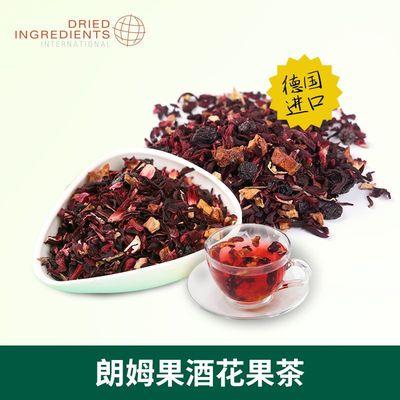 货源德国花果茶黑加仑蓝莓水果茶批发花茶三角茶包代加工OEM批发