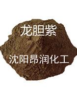 龍膽紫 龍膽紫價格 甲紫 甲基紫 堿性紫3 1kg 25kg 500kg