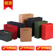 定做禮品外賣袋logo牛皮手提袋 定制創意服裝廣告購物包裝紙袋