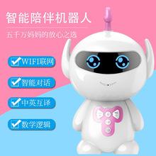 超級胡巴智能機器人 兒童陪伴AI語音對話互動玩具英語學習早教機