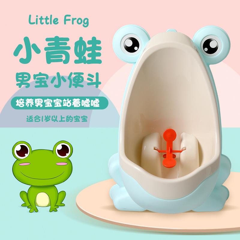 男童站立式小便器青蛙小便池儿童小便器挂墙式宝宝小便器尿壶